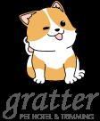 ペットホテル&トリミング gratter(グラッター)